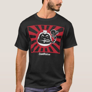 Red and white Dojo icon on Dark T T-Shirt