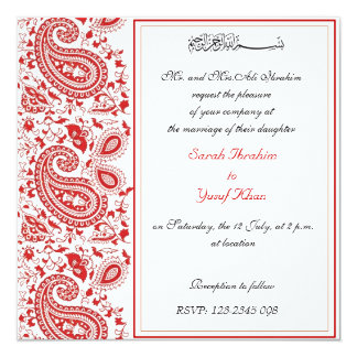 islam wedding invitations & announcements zazzle Muslim Wedding Cards Toronto red and white muslim wedding card muslim wedding cards toronto