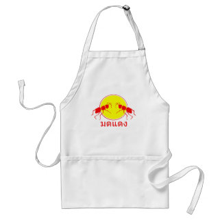 red ant adult apron