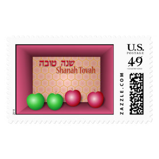 Red Apples-Green Apples Rosh Hashanah Postage