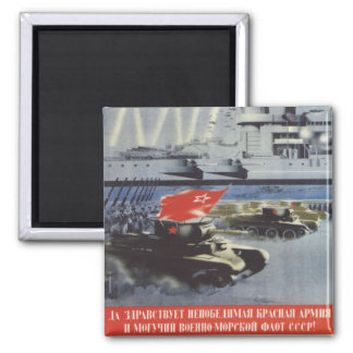 Red Army 2 Inch Square Magnet