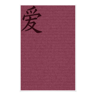 Red Asian Love Paper Stationery