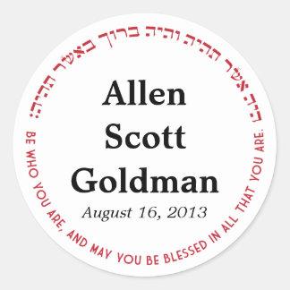 Red Bar Mitzvah seal Sticker