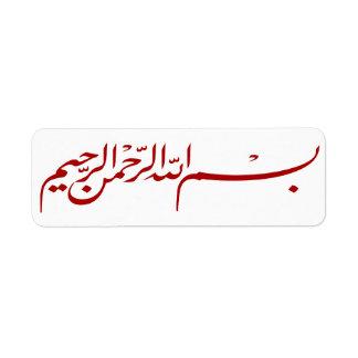 Red Bismillah Allah islamic label sticker