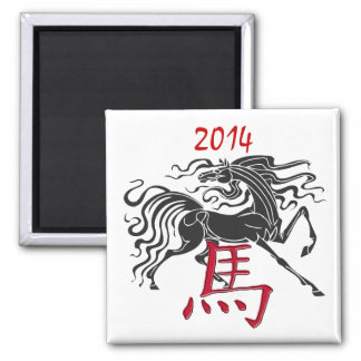 Red Black Year of the Horse Refrigerator Magnets