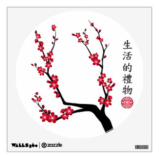 """Red blossom delight """"Gift of life"""" Wall Decal"""