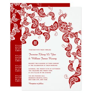 Red Peacock Wedding Invitation Templates
