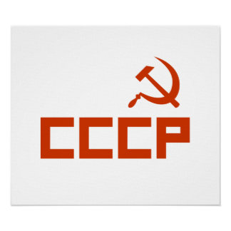 Red CCCP Hammer and Sickle Poster