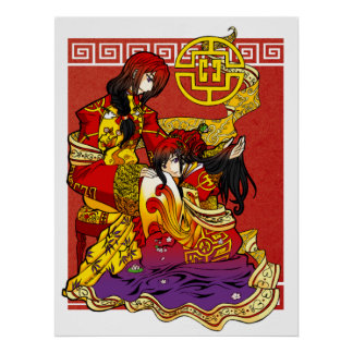 Red Chain of Royal Love Poster Print