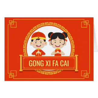 Red Cheerful children Chinese New Year illustrated Card