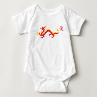 Red Chinese Dragon and Shau Baby Bodysuit