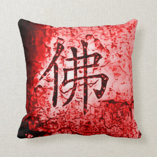 Red Chinese Inner Peace Symbol Throw Pillow