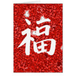 Red Chinese kanji good luck card