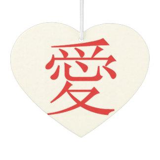 Red Chinese Love Heart Shaped Air Freshener