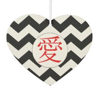 Red Chinese Love ZigZag Heart Shaped Air Freshener