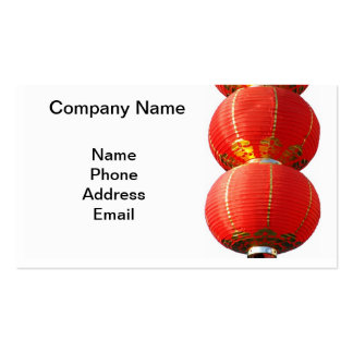 Red Chinese Paper Lanterns Business Card Template