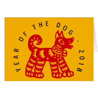 Red Chinese Papercut Dog Year 2018 Yellow Greeting Card