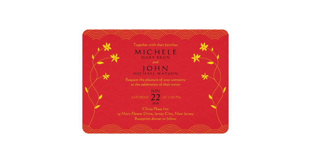 Chinese Themed Wedding Invitations: Red Chinese Themed Floral Wedding Invitation