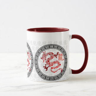 Red Chinese Year of the Dragon 2012 Coffee Mug