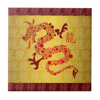 Red Chinese Year of the Dragon Tile