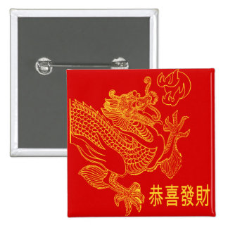 Red Chinese Zodiac Dragon New Year 2015 2 Inch Square Button