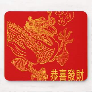 Red Chinese Zodiac Dragon New Year 2015 Mouse Pad