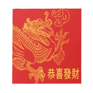 Red Chinese Zodiac Dragon New Year 2015 Memo Note Pad