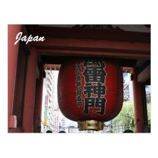 red chōchin postcards