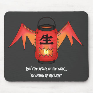 Red Chouchin-obake (Paper Lantern Ghost) Mouse Pad