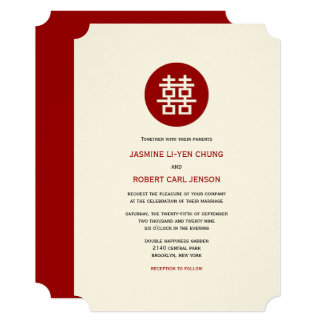 Red Circle Double Happiness Chinese Wedding Invite