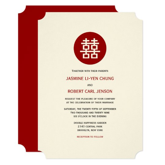 Chinese Wedding Invitations Announcements – Chinese English Wedding Invitations