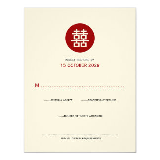 Red Circle Double Happiness Chinese Wedding RSVP Card