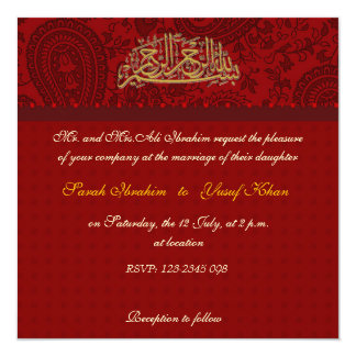 nikkah invitation template matik for. Black Bedroom Furniture Sets. Home Design Ideas