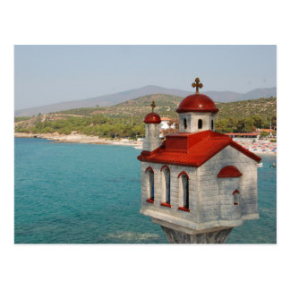 Red Domed Church Postcard