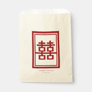 Red Double Happiness Chinese Wedding Favor Bag