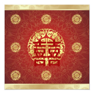 Red Double Happiness Chinese Wedding Invitation