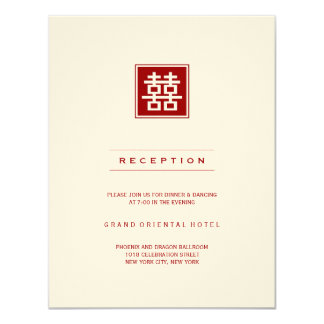 Red Double Happiness Chinese Wedding Reception Card