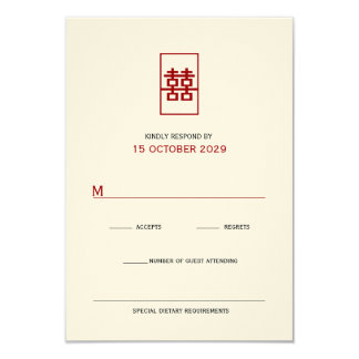 Red Double Happiness Chinese Wedding RSVP Card