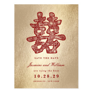 Red Double Happiness Chinese Wedding Save The Date Postcard