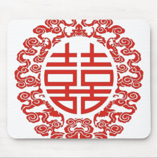 red double happiness modern chinese wedding favor mouse pad