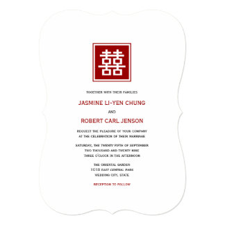 Red Double Happiness Modern Chinese Wedding Invite