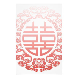 red double happiness modern chinese wedding stationery