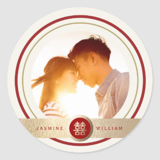 Red Double Happiness Photo Chinese Wedding Sticker