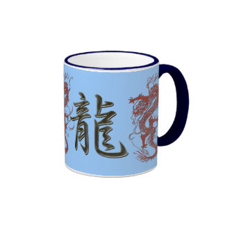 Red Dragon Asian Art Design Ringer Mug