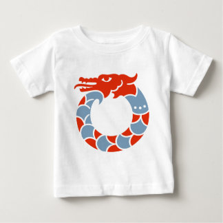 Red Dragon Baby / Infant T-shirt