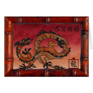 Red Dragon in Bamboo Frame, New Year in Chinese Greeting Card