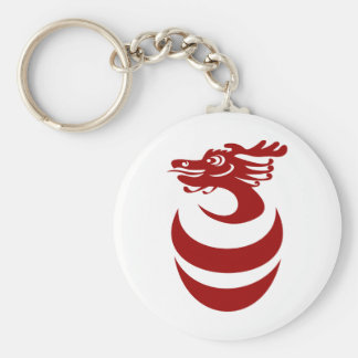 Red Dragon in Egg Keychain