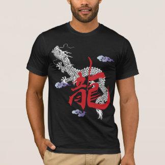 Red Dragon Men's T Shirts