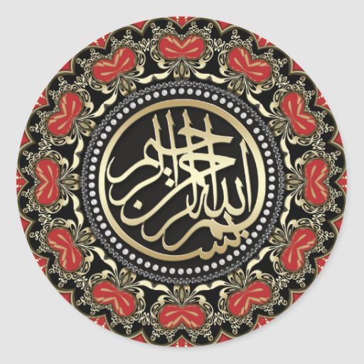 Red Eastern Bismillah Arabic Calligraphy Sticker