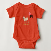 Red Egg and Ginger Baby Clothes DOG Personalized Baby Bodysuit